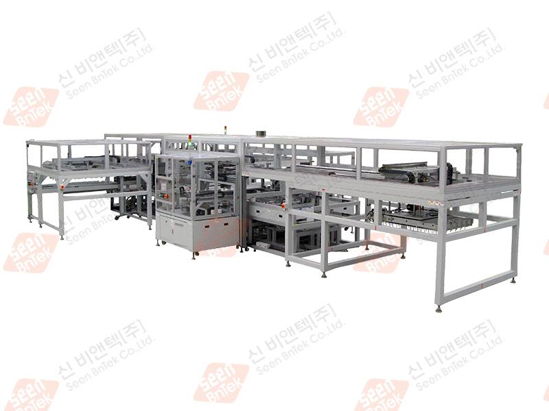 Lay-up Machine