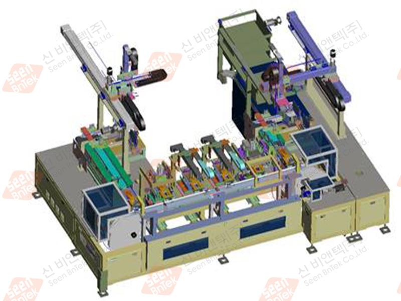 Wing Folding Machine